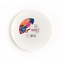 Холст на подрамнике круглый Малевичъ, хлопок 380г/м2, диаметр 30см