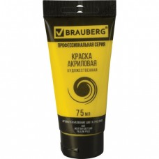 Краска акриловая художественная BRAUBERG, туба 75 мл, профессиональная серия, желтая светлая