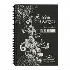 Альбом для эскизов VISTA-ARTISTA, черная бумага, А5, 148х210 мм, 150 г/м2, 32 л., гребень