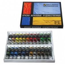 Краски акриловые художественные BRAUBERG, набор 24 цвета по 12 мл, профессиональная серия