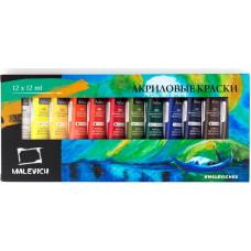 Набор акриловых красок, 12 цветов по 12 мл