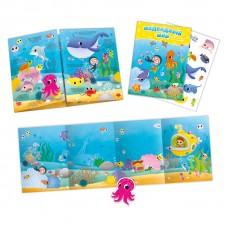 Книжка-панорамка с наклейками. Подводный мир.
