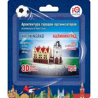 "3D пазл ""Маяк в «Рыбной деревне»"" Калининград"