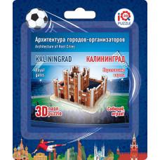 """3D пазл """"Королевские ворота"""" Калининград"""