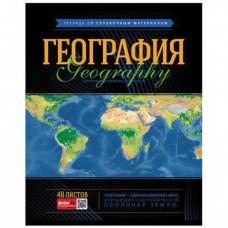 """Тетрадь предметная, HATBER VK, 48 л., мелованный картон, """"Classic"""", ГЕОГРАФИЯ, клетка"""
