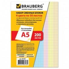 Сменный блок к тетради на кольцах, А5, 200 л., BRAUBERG, 4 цвета по 50 л