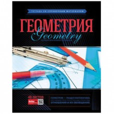 """Тетрадь предметная, HATBER VK, 48 л., мелованный картон, """"Classic"""", ГЕОМЕТРИЯ, клетка"""