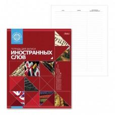 Тетрадь-словарик, 48 л., А5, HATBER, для записи иностранных слов