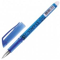 """Ручка """"Пиши-стирай"""" гелевая STAFF, линия 0,5 мм, синяя"""