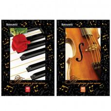 Тетрадь для нот А4, 40 л., BRAUBERG, обложка мелованный картон, вертикальная