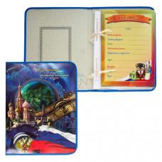 Папка-портфолио дошкольника, 8 вкладышей, универсальная, ламинованный картон, с рисунком