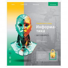 """Тетрадь предметная 48л. ArtSpace """"Новый взгляд"""" - Информатика, ВД-лак"""