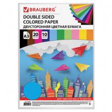 Цветная бумага БОЛЬШОГО ФОРМАТА А3 ТОНИРОВАННАЯ В МАССЕ, 20 листов, 10 цветов, 80 г/м2, BRAUBERG