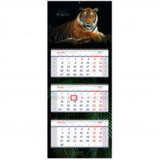 "Календарь квартальный 3 бл. на 3 гр. OfficeSpace Premium ""Символ года"", 2022г."