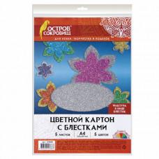 Картон цветной А4 СУПЕРБЛЕСТКИ, 5 листов 5 цветов, 280 г/м2, ОСТРОВ СОКРОВИЩ