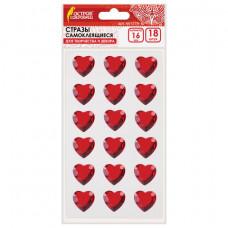 """Стразы самоклеящиеся """"Сердце"""", красные, 16 мм, 18 шт., на подложке, ОСТРОВ СОКРОВИЩ, 661579"""