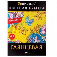 Цветная бумага, А3, мелованная, 20 цветов, папка, BRAUBERG, 297х420 мм