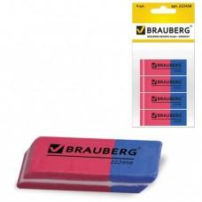 """Резинки стирательные BRAUBERG """"Assistant 80"""", набор 4 шт., 41х14х8 мм, красно-синие"""