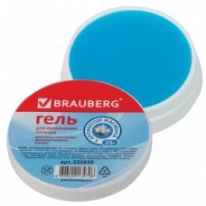 Гель для увлажнения пальцев BRAUBERG, 25 г, c ароматом жасмина, голубой