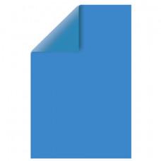 Цветной картон, А4, двусторонний, тонированный, 220 г/м2, 1 лист, синий интенсивный, BRAUBERG