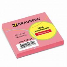 Блок самоклеящийся, BRAUBERG, НЕОНОВЫЙ, 76х76 мм, 90 л., розовый