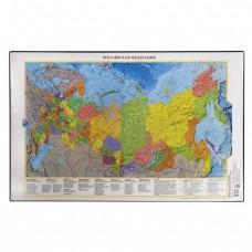 Коврик-подкладка настольный для письма, с картой России, 380х590 мм
