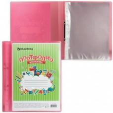 Папка для портфолио школьника, 2 кольца, 20 файлов, пластик полупрозрачный, красная