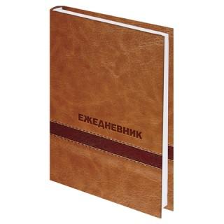 """Ежедневник датированный на 4 года, BRAUBERG """"Кожа"""", А6+, 125х170 мм, 208 листов, ламинированная обложка"""
