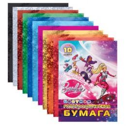 """Цветная бумага, А4, голографическая, 10 цветов, HATBER """"Барби"""", 195х285 мм"""