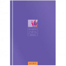 Книга учета OfficeSpace, А4, 96л., линия, 200*290мм, твердый переплет 7БЦ, блок офсетный