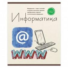 Тетрадь предметная ЗНАНИЕ-СИЛА 48 л., обложка картон, ИНФОРМАТИКА, клетка