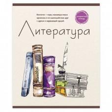 Тетрадь предметная ЗНАНИЕ-СИЛА 48 л., обложка картон, ЛИТЕРАТУРА, линия