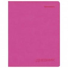 Дневник для 1-11 классов, обложка VIVELLA, кожзам, термотиснение, BRAUBERG, розовый