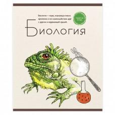 Тетрадь предметная ЗНАНИЕ-СИЛА 48 л., обложка картон, БИОЛОГИЯ, клетка