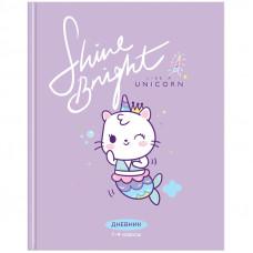 """Дневник 1-4 кл. 48л. ЛАЙТ """"Рисунки. Sweet unicorn"""", матовая ламинация, выборочный лак"""