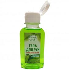 Гель антисептический для рук Harmony of Body, с экстрактом зеленого чая, 100мл, флип-топ