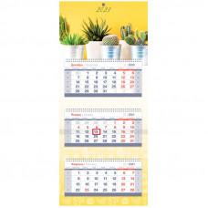 """Календарь квартальный 3 бл. на 3 гр. OfficeSpace Mini premium """"Солнечный кактус"""", с бегунком, 2021г."""