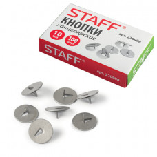 Кнопки канцелярские STAFF, 10 мм х 100 шт.