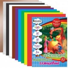 """Цветной картон, А3, мелованный, 10 цветов, 200 г/м2, BRAUBERG """"Дракон и дети"""""""