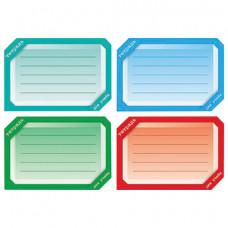 """Наклейка для тетрадей, HATBER, европодвес, комплект 16 шт., """"Цветная"""", 165х200 мм"""