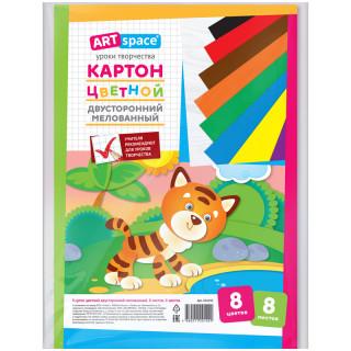 Картон цветной двусторонний A4, ArtSpace, 8л., 8цв., мелованный, в пакете