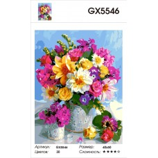 Рисование по номерам 40*50см  GX5546