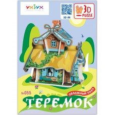 """Сборная игрушка """"Теремок"""""""