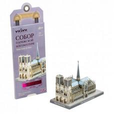 """Сборная модель из картона """"Собор Парижской Богоматери"""""""