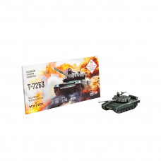 """Сборная модель из картона """"Танк Т-72Б3"""""""
