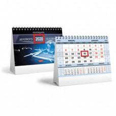 """Календарь-домик 2020 год, на гребне, 160х105 мм, горизонтальный, """"Серебро"""", HATBER"""