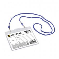 Бейдж горизонтальный БОЛЬШОЙ (90х120 мм) на синем шнурке 45 см, 2 карабина,