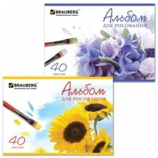"""Альбом для рисования, А4, 40 листов, скоба, обложка картон, BRAUBERG, 200х283 мм, """"Цветы"""""""
