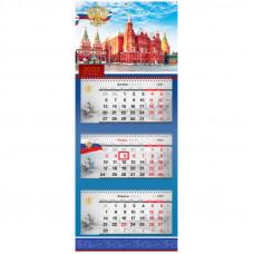 """Календарь квартальный 3 бл. на 3 гр. OfficeSpace Premium """"Государственная символика"""", 2022г."""