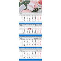 "Календарь квартальный 4бл. на 4 гр. OfficeSpace Business ""Beautiful day"", 2022г."